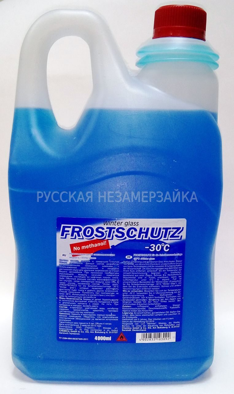 Незамерзайка «Frostschutz(Winter glass)-30°С»